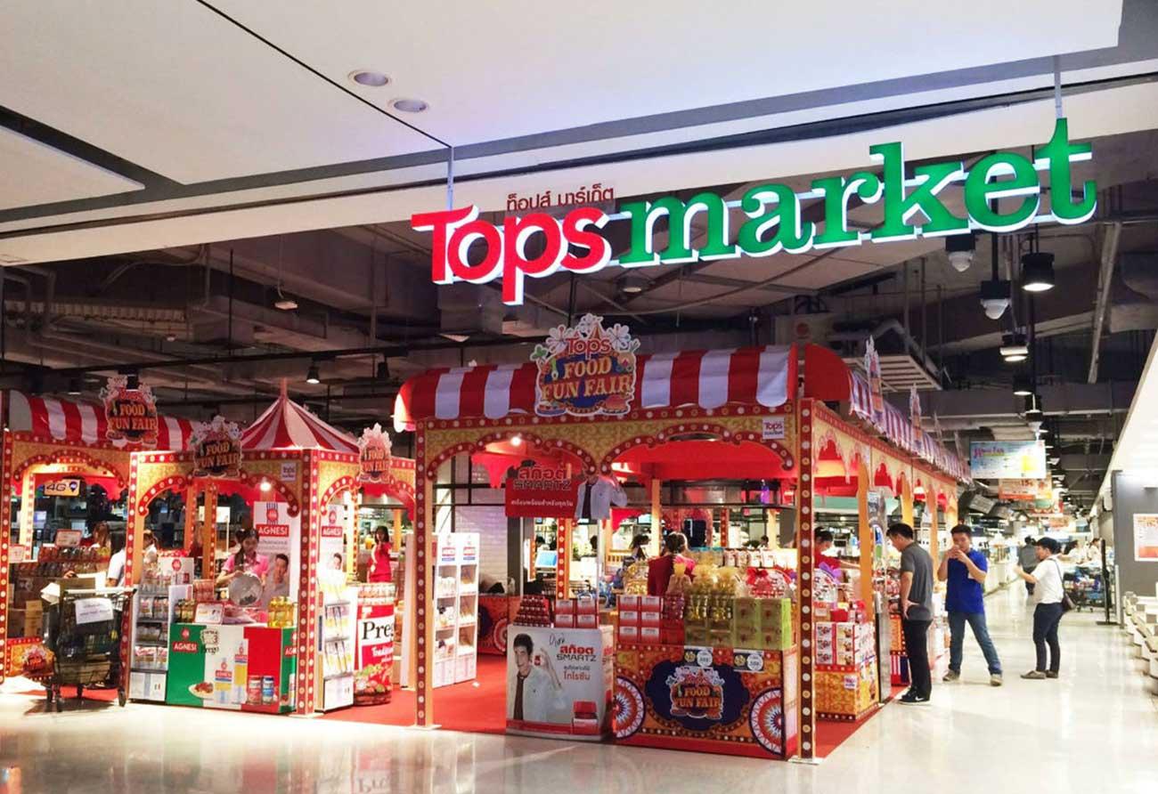 tops2-web