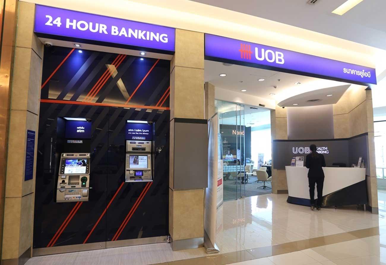 uob-bank-1