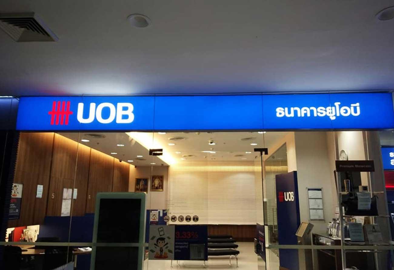 uob-bank-3